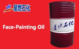 星燃石化环烷橡胶油