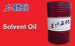 泊润化工溶剂油